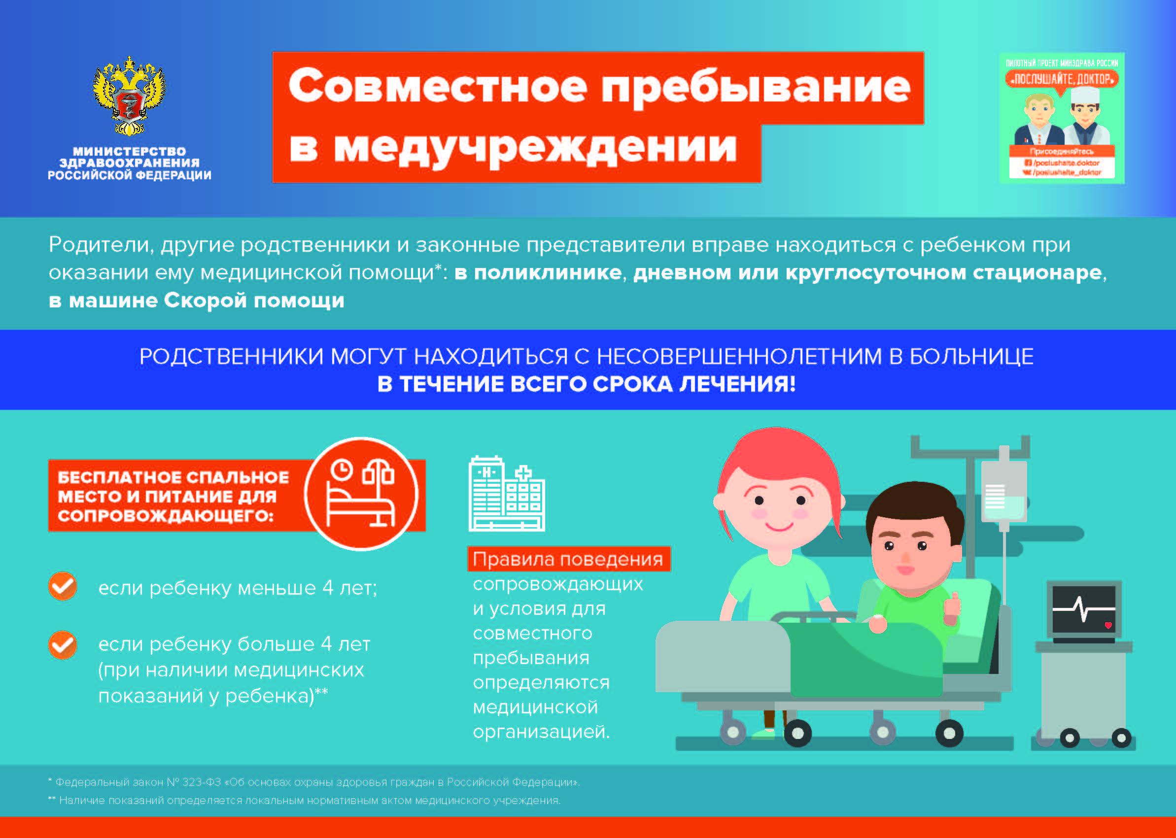 Горячая линия по проблемам алкоголизма департамента здравоохранения города подшивание алкоголизма Москве